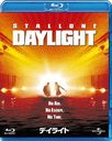 Daylight [Priced-down Reissue] [Blu-ray]