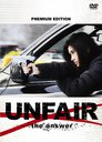 Unfair the answer DVD Premium Edition