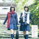 Itsuka dekirukara Kyou dekiru (Type A) [CD+DVD]