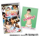 AKB1/48 Idol to Guam de Koishitra [Regular Edition] / Game