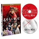 Rurouni Kenshin [Deluxe Edition]/Japanese Movie