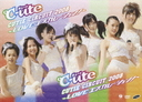 C-ute - Cute Cutie Circuit 2008 - Love Escaration! 
