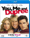 You, Me and Dupree [Priced-down Reissue] [Blu-ray]