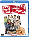 American Pie 2 [Priced-down Reissue] [Blu-ray]