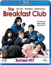 The Breakfast Club [Priced-down Reissue] [Blu-ray]