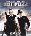 Hot Fazz [Priced-down Reissue] [Blu-ray]