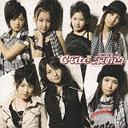 C-ute - Single V Namida no Iro 