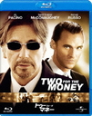 Two for the Money [Priced-down Reissue] [Blu-ray]