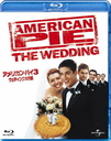 American Pie: The Wedding [Priced-down Reissue] [Blu-ray]