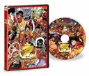 ONE PIECE FILM Z DVD/Animation