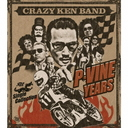Single Collection / P-VINE Years / Crazy Ken Band