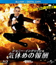 Johnny English Reborn w/ digital copy [Blu-ray]