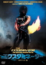 The Exterminator HD Remastered Edition