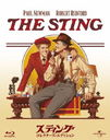 The Sting Collector's Edition [Limited Release]