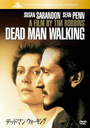 Deadman Walking / Movie