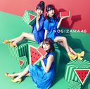 Title is to be announced (21st Single) / Nogizaka46
