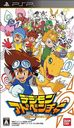 Digimon Adventure / Game