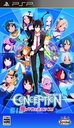 CONCEPTION Ore no kodomo wo Undekure! [PSP]