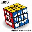 E35 - Eigo de Utao J-Pop / V.A.