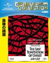 Last Temptation of Christ [Blu-ray]/Movie