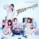 Idol Race / Yumemiru Adolescence