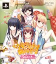 Game demo, papa no iu koto wo kikinasai First press limited edition [PSP]