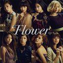 Akikaze no Answer / Flower