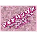 Idoling!!! Music Video Collection 2007-2009