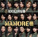 MAMORE!!! (Regular version) [CD]