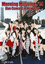 Morning Musume.'14 Live Concert in New York / Morning Musume. '14