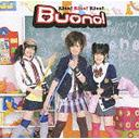 Buono! - Single Video 'Kiss! Kiss! Kiss!' 