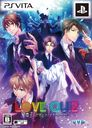 Love:Quiz Koi suru Otome no Final Answer Deluxe Edition / Game