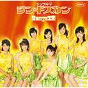 Berryz Koubou - Single V: Dschinghis Khan 