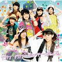 Berryz Koubou - Single V: Ike Ike Monkey Dance 