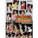 Berryz Kobo & Cute Nakayoshi Battle Concert Tour 2008 Haru - Berryz Kamen vs Cutie Ranger - with Berryz Kobo Tracks  