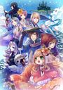 Zettai Meikyu Himitsu no Oyayubi Hime Limited Edition / Game