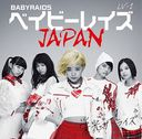 Eiko Sunrise / Babyraids JAPAN