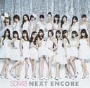 NEXT ENCORE [CD+DVD]