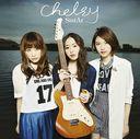 SistAr / Chelsy