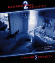 Paranormal Activity 2 [Priced-down Reissue] [Blu-ray]