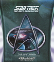 "Star Trek: The Next Level: ""A Taste of The Next Generation"" [Blu-ray]"