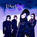 Loveless [w/ DVD, Limited Edition]