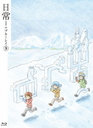 Nichijo no Blu-ray Vol.9 [Blu-ray+CD] [Special Edition]