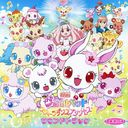 """Jewel Pet Sweets Dance Princess (Movie)"" Soundtrack"