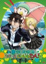 BEELZEBUB / Animation