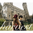 harvest [w/ DVD, Limited Edition]/Jyukai