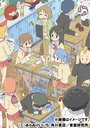 Nichijo no Blu-ray Vol.6 [Regular Edition] [Blu-ray]