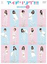 IDOLING!!! Season 9 DVD Box