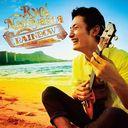Rainbow / Ryo Natoyama