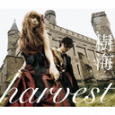 harvest [Regular Edition]/Jyukai